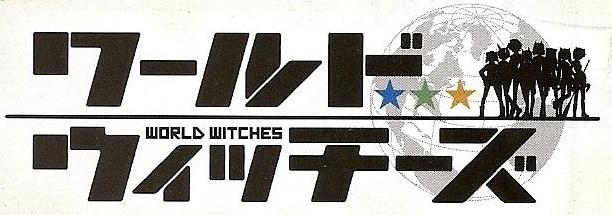 banner-WW
